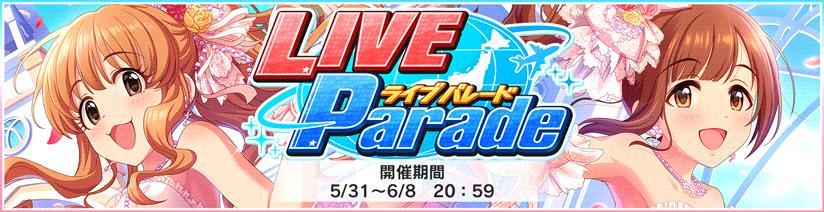 header_event_0061