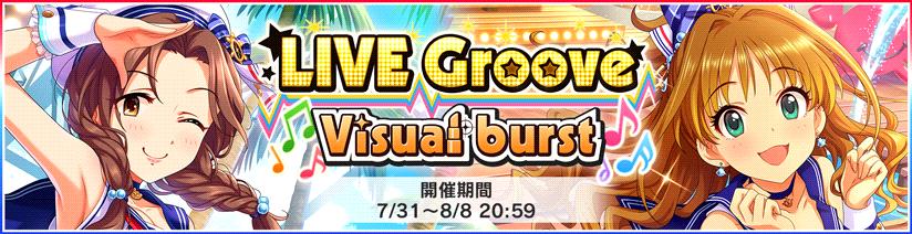 header_event_0031