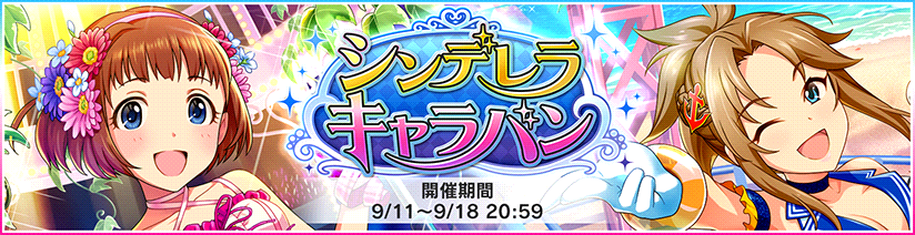 header_event_0071
