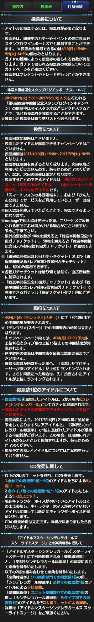 2017-04-10_212819