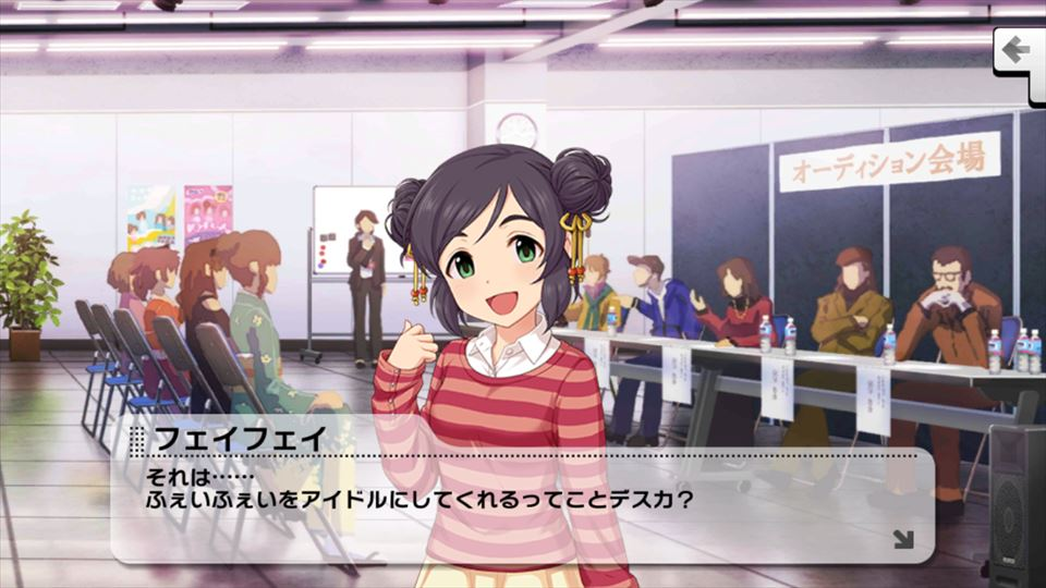 Screenshot_2016-05-23-00-30-43_R