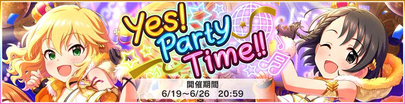 header_event_0063