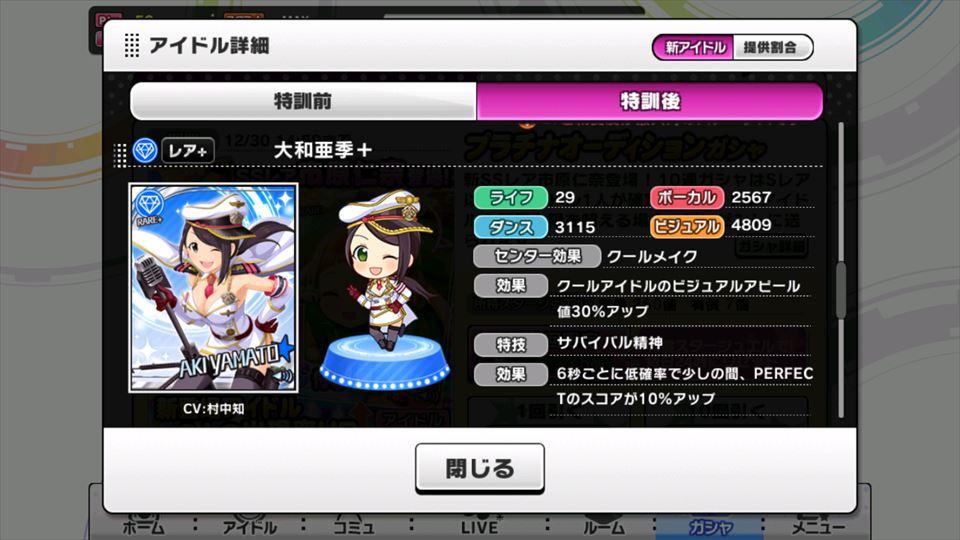 Screenshot_2015-12-21-17-29-36_R
