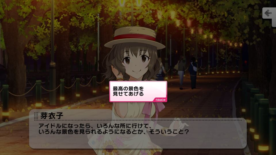 Screenshot_2016-04-16-22-52-18_R