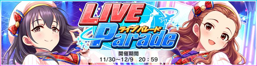 header_event_0079