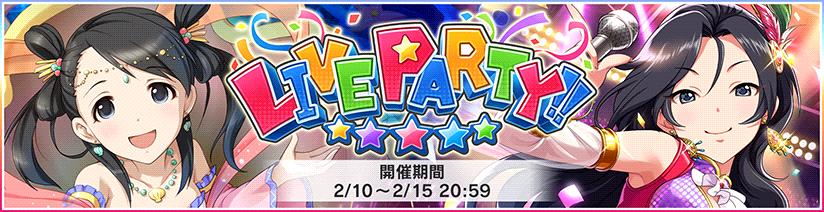header_event_0050