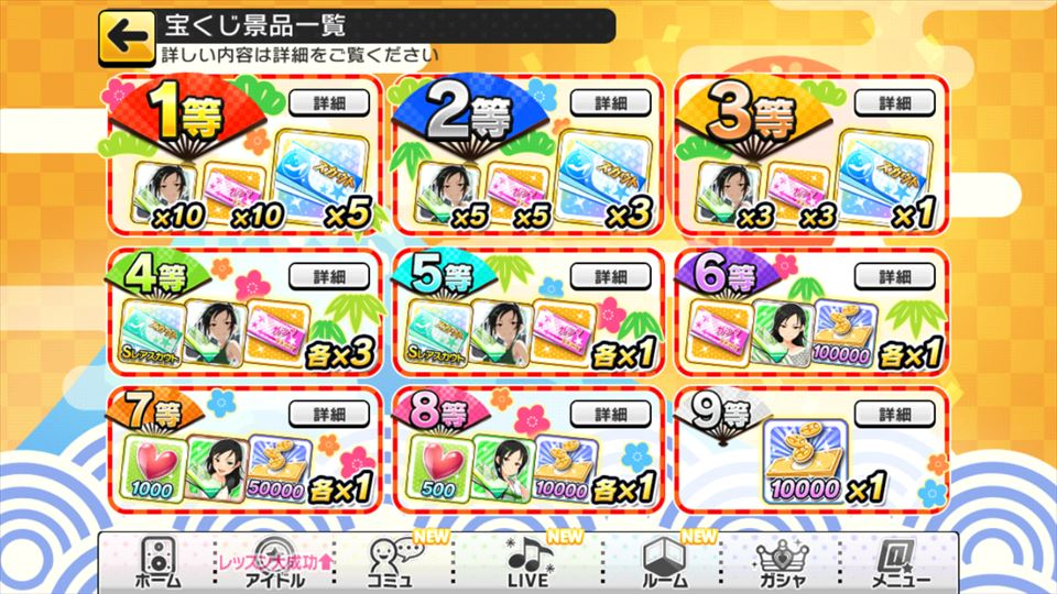 Screenshot_2016-12-26-00-26-19_R