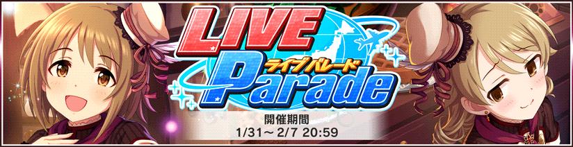 header_event_0049
