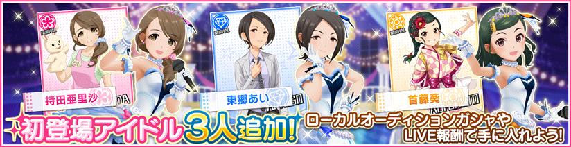 header_idol_0006