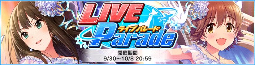 header_event_0037