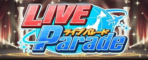LIVE-Parade