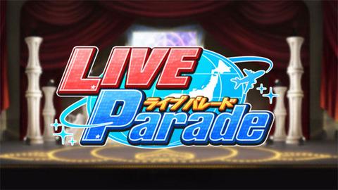 live_parade