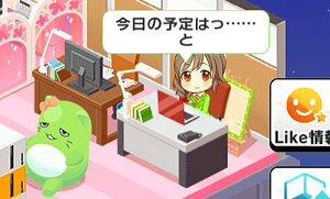 z-idol0114