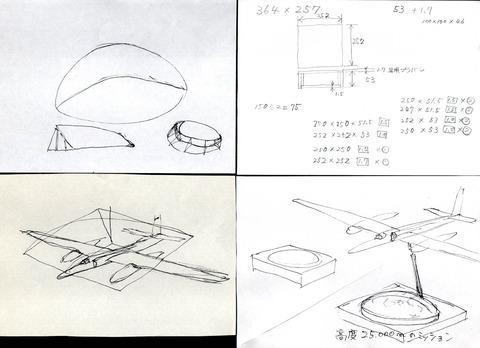 004 TR-1 アイディアスケッチ