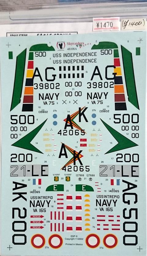 イーグルストライク 1/48 A-1 スカイレーダー