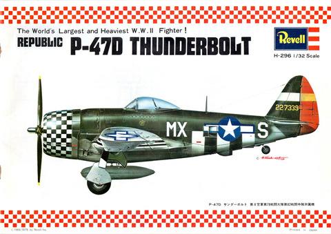 P-47D 説明書スキャン-001