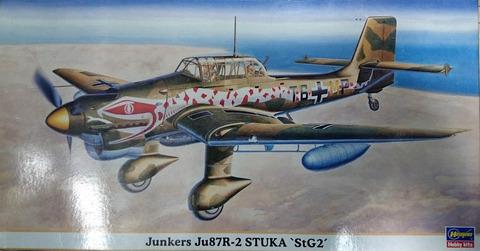 ハセガワ 1/48 ユンカース Ju87R-2 スツーカ