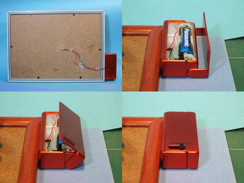 0-009 電池BOX