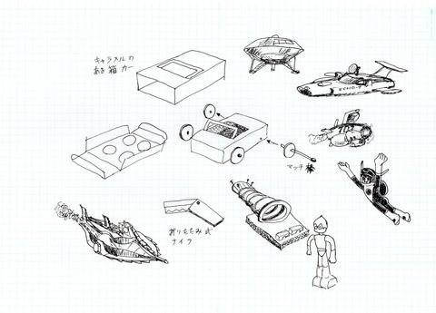 模型徒然_002