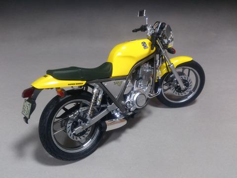 SRX-004
