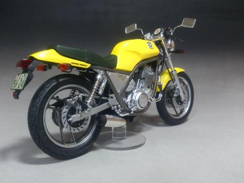 SRX-001