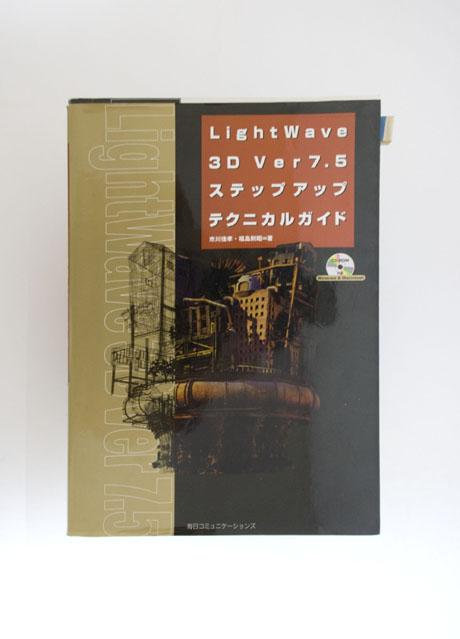 3_low