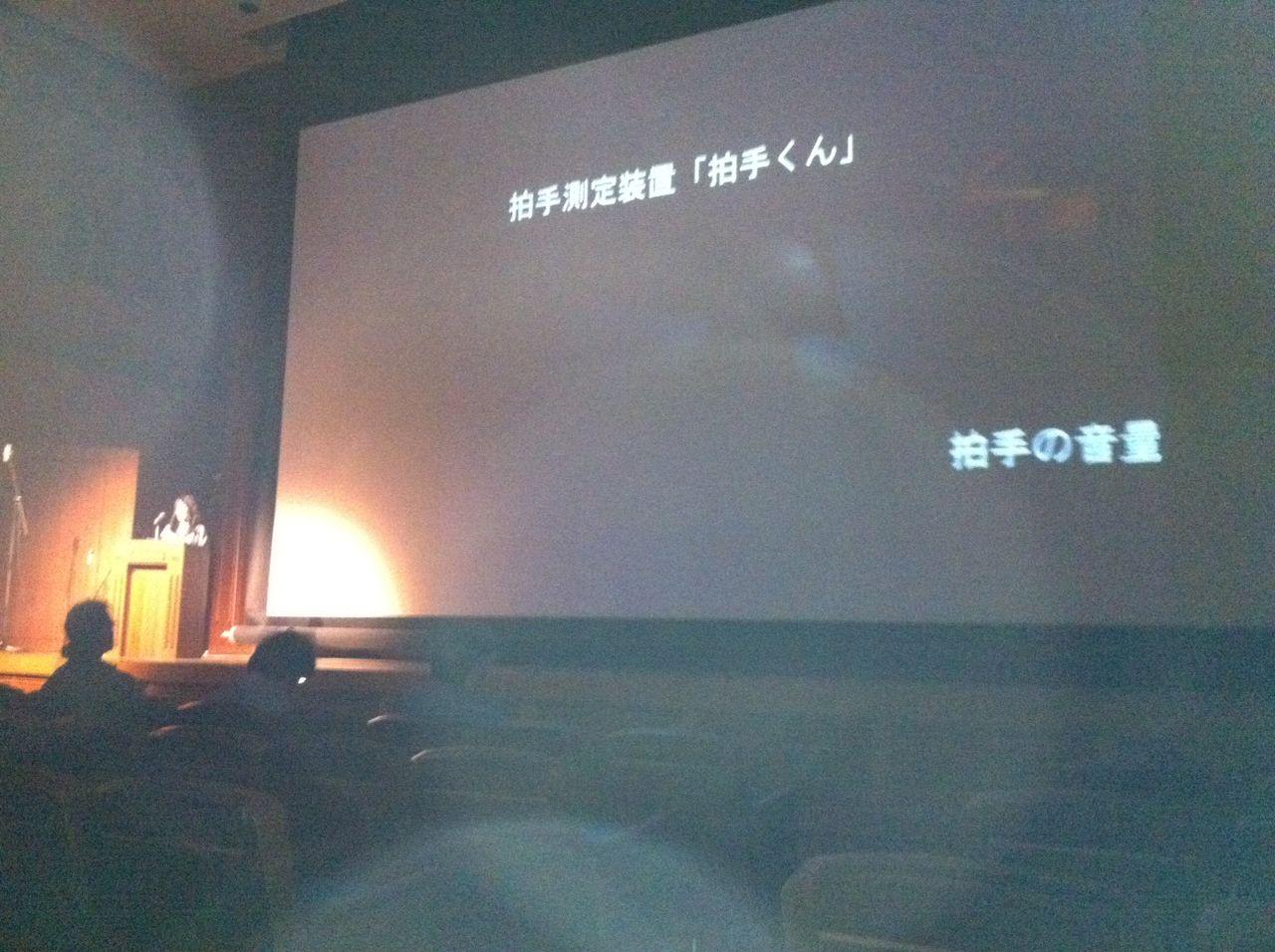 アニメコンテスト6