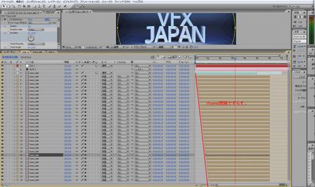 vfx_japan_logo04