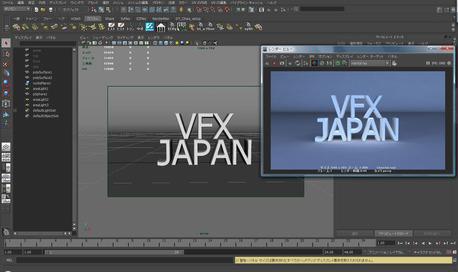 vfx_japan_logo05