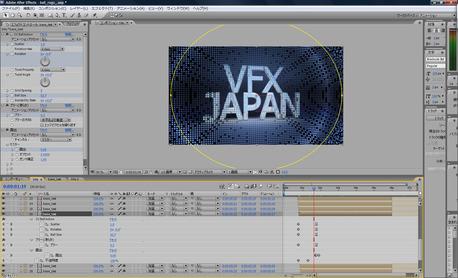 vfx_japan_logo02