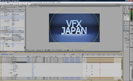 vfx_japan_logo03