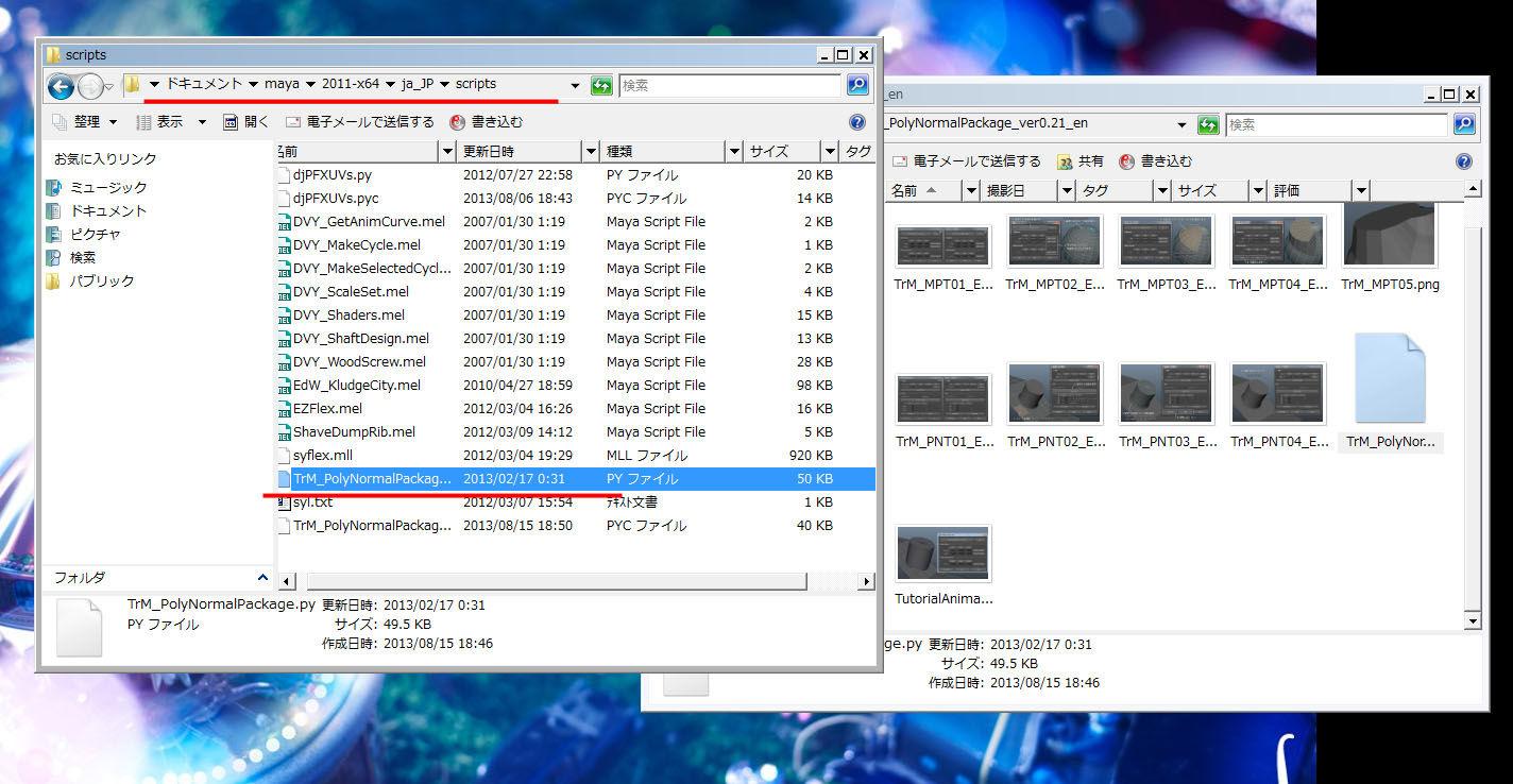 スタジオ・ヒエイの徒然ブログ・CG制作のツボ : Maya接地ツールの