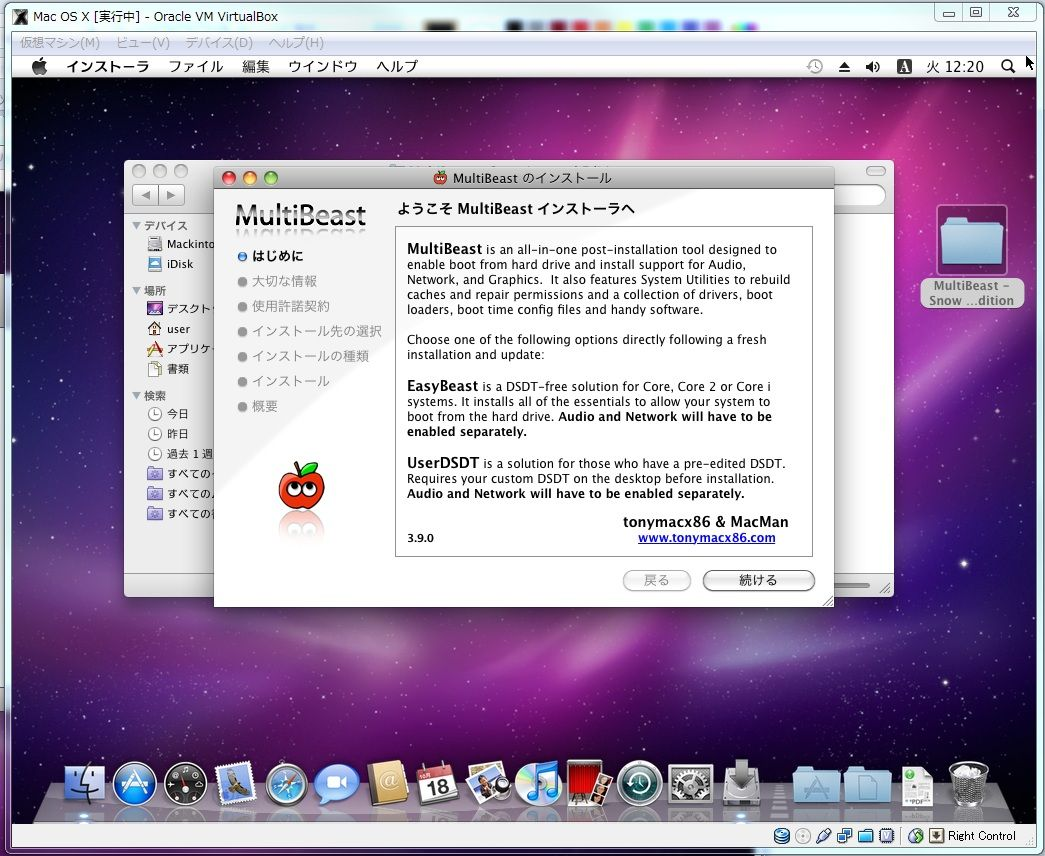 mac os x 10.6.6 iso free download