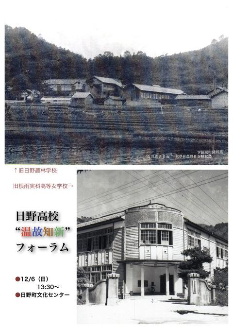 古い写真学校