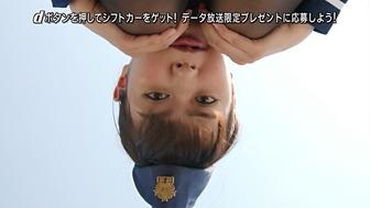 仮面ライダードライブ_第34話-2