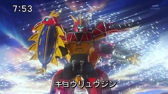 獣電戦隊キョウリュウジャー ブレイブ2-3