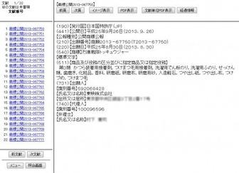 20130926-00000302-otakuma-000-0-view