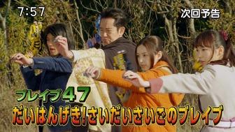 キョウリュウジャー_ブレイブ46-29