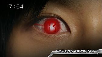特命戦隊ゴーバスターズ ミッション46-14