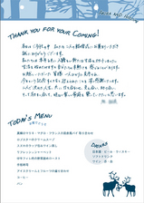 pro_handwritting_message01