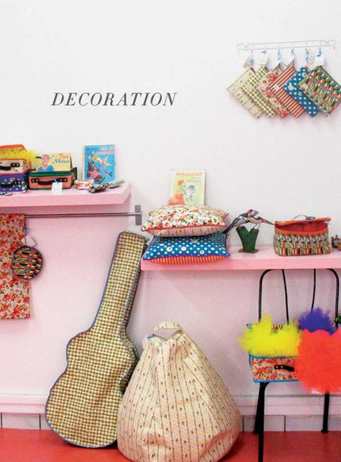 フランスのKids Goodsの店*Smallable*のオンライン雑誌
