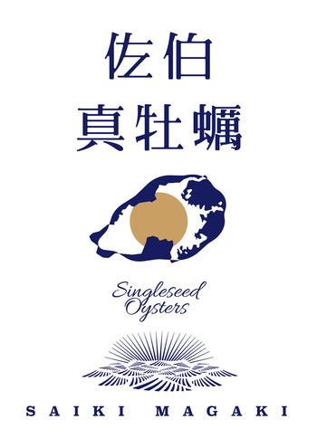 B2_logo_2