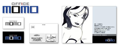 オフィス・CI・ロゴ・DM・デザイン