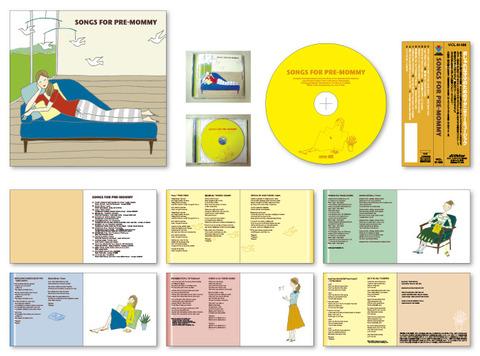 コンピレーション・アルバム・CDジャケット・ブックレット・デザイン