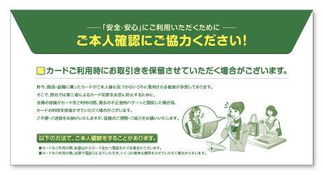 銀行・封筒・DM・デザイン