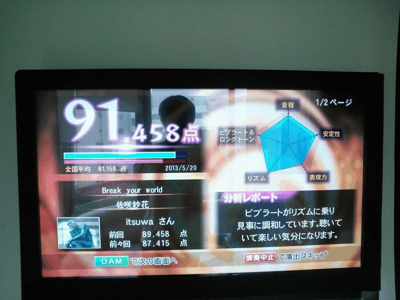 NCM_0085.jpg