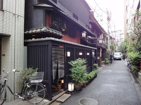 きく家(和食)