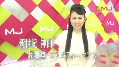 高橋洋子 (歌手)の画像 p1_11
