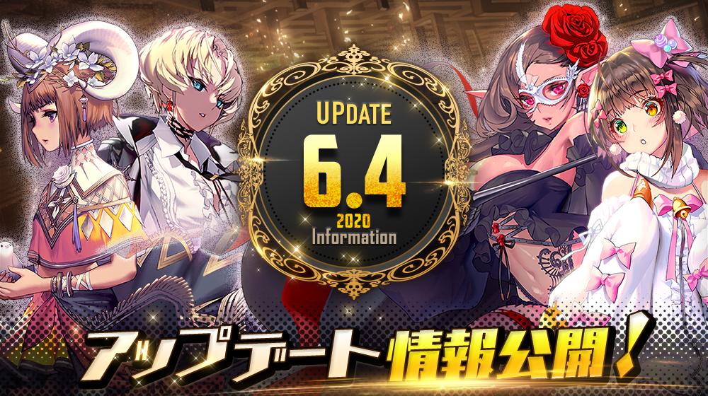 ★sns_update_0604