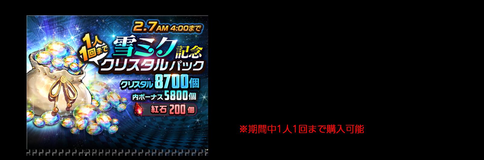 ショップ_ブログ0131クリスタル